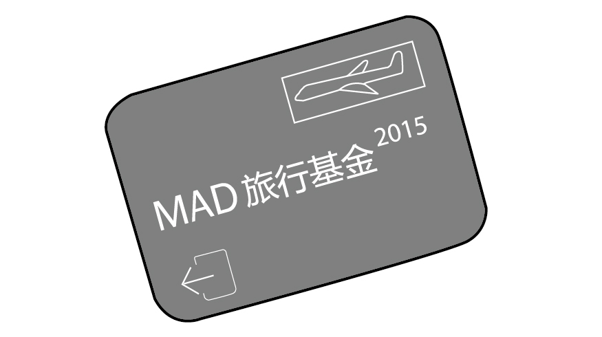 MAD Travel Fellowship_title_2015