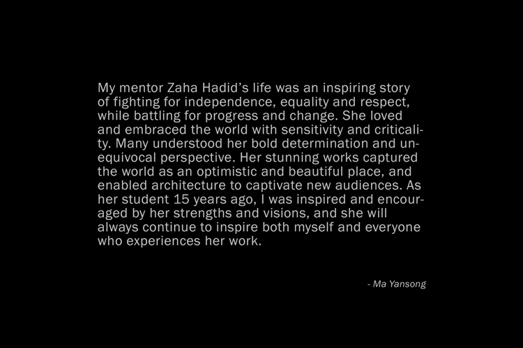 160331_Zaha-Memory