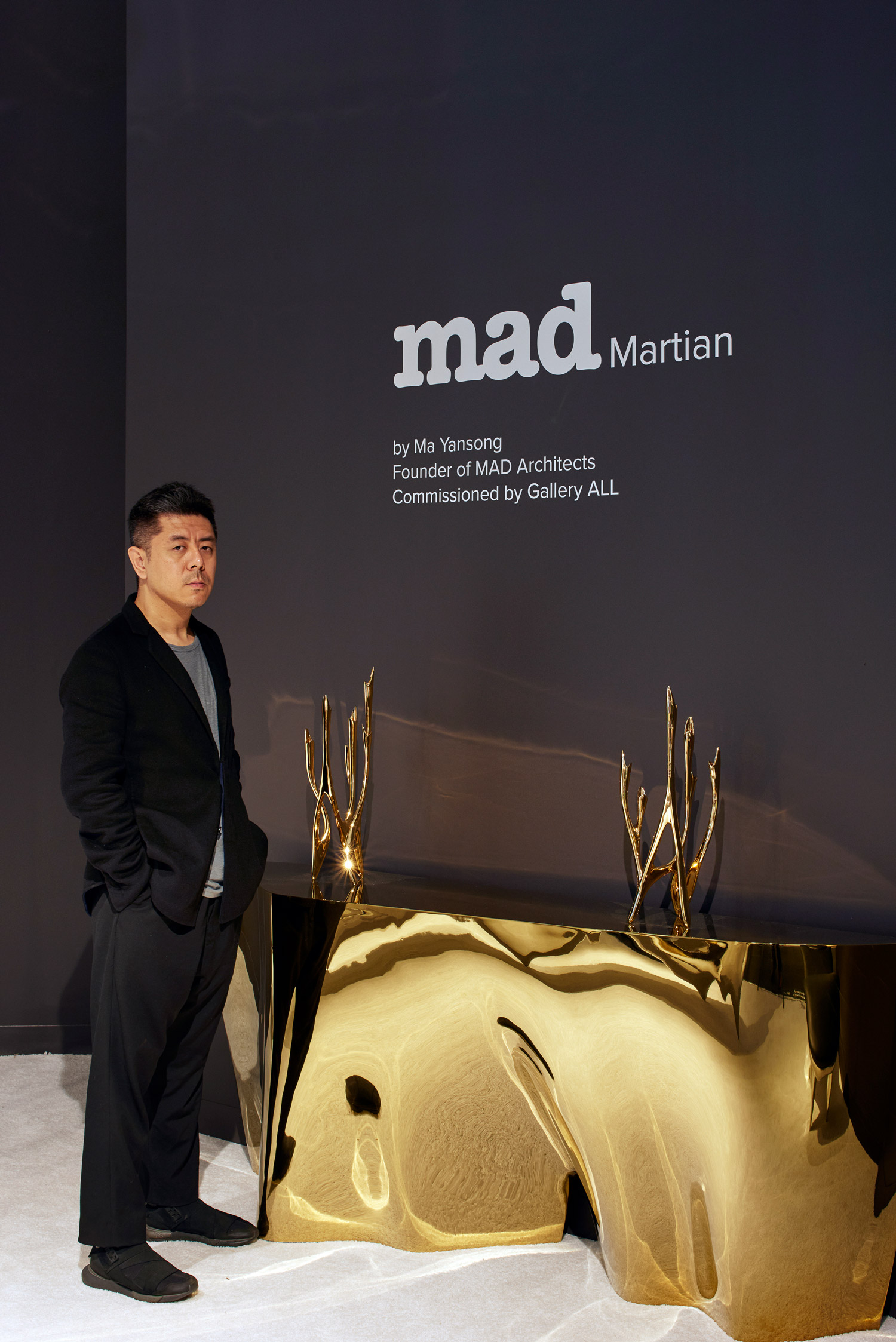 MAD Martian Collection_Gallery ALL_04