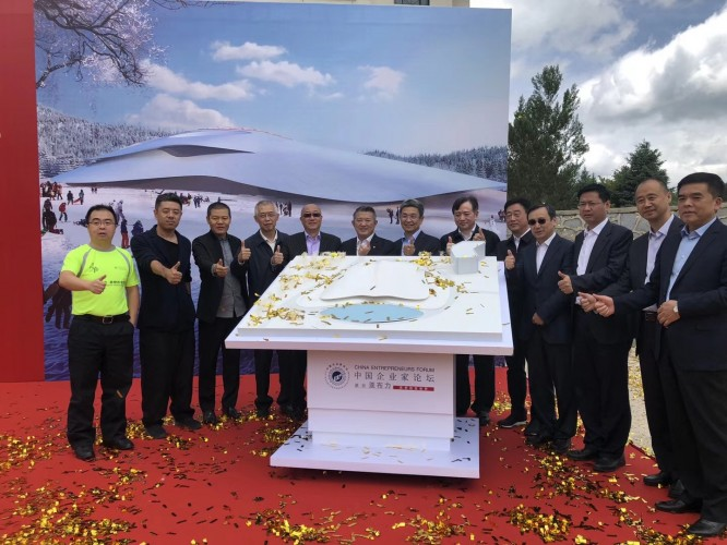 13_MAD_China Entrepreneur Forum Conference Centre Ground Breaking Ceremony