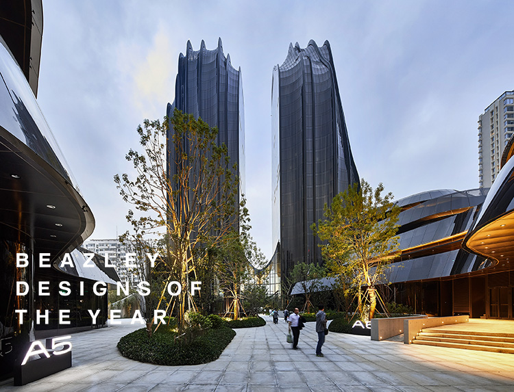 MAD_Chaoyang Park Plaza_17_by Hufton+Crow_Beazley Designs of the Year_low-res