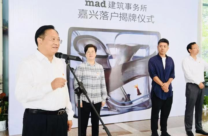 01_MAD Jiaxing Office Opening Ceremony (1)