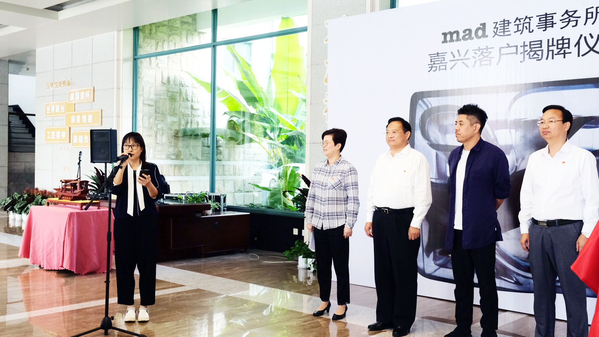 03_MAD Jiaxing Office Opening Ceremony(3)