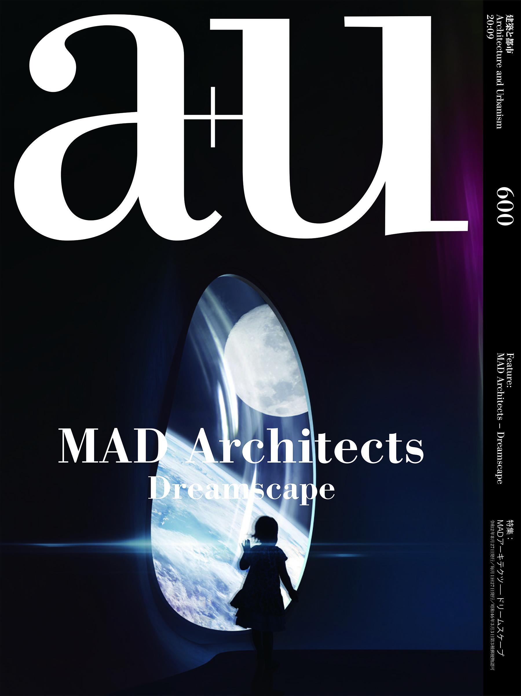 au2009_cover