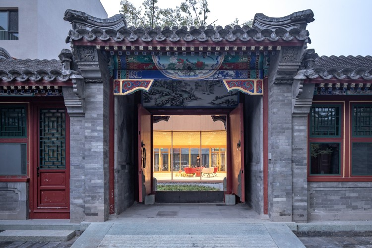 24_MAD_Yuecheng Courtyard Kindergarten_by Tian Fangfang