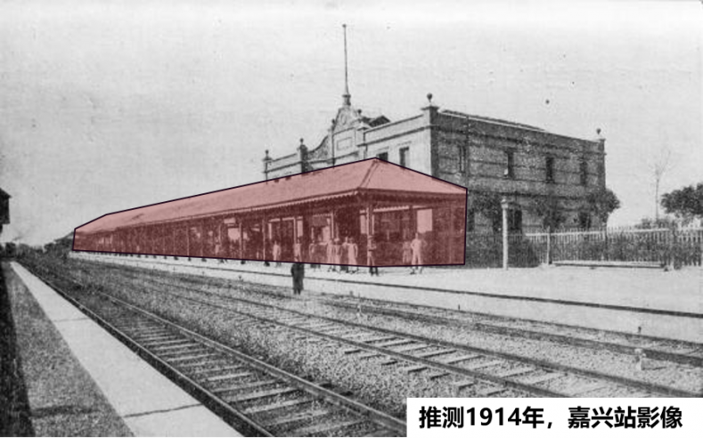 25_MAD_Jiaxing Train Station_inferred old station building in 1914